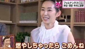 木村多江の爆弾発言