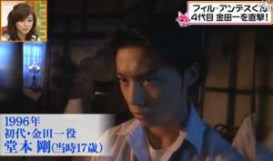 1996年、初代金田一一役、堂本剛(当時17歳)