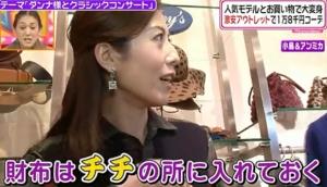 小島慶子の「乳やひよこ」発言