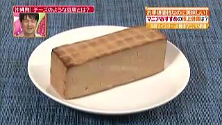 チーズのよう豆腐
