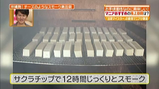 沖縄燻製島豆腐の作り方