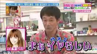 嫌らしい吉田栄作、平子理沙