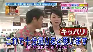 ミッツ・マングローブの誘いを断る吉田栄作