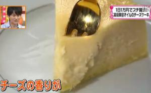チーズケーキの成分