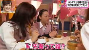 水卜麻美(日本テレビアナウンサー)、憧れの先輩