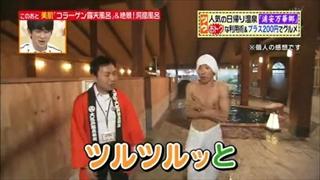 村上信五(関ジャニ∞)の腕