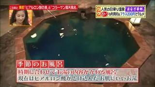 murakami-shingo-021.jpg