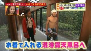 横山裕(関ジャニ∞)の裸