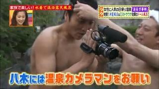 カメラマン八木真澄(サバンナ)