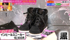 must-item-201300411-04.jpg