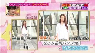なじみ花柄パンツ(黒)×白地のシャツ