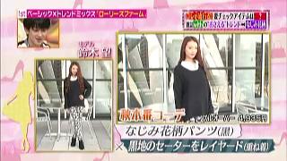 なじみ花柄パンツ(黒)×黒地のセーターをレイヤード(重ね着)