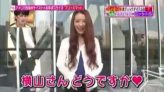 鈴木望「横山さん、どうですか?」