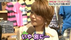 中澤裕子(元モーニング娘。)、別に発言