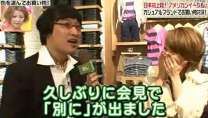 中澤裕子(元モーニング娘。)の笑顔