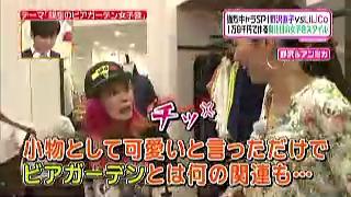 野沢直子の舌打ち