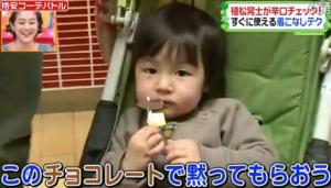 チョコレートを食べる子供