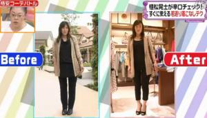 女性の着替え