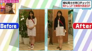 nukiuchi-fashion-20121023-06.jpg