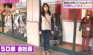 nukiuchi-fashion-20121204-01.jpg