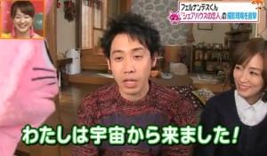 大泉洋の変なおじさん