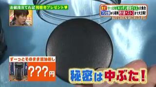 open-syoyu-003.jpg