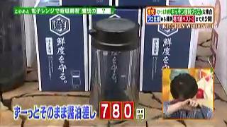 open-syoyu-006.jpg
