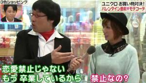 大島麻衣、アイドルは恋愛禁止