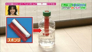 スポンジが水を吸収