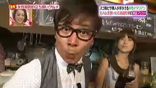 藤森慎吾(オリエンタルラジオ)の表現力
