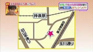 ピッツェリア メリ プリンチペッサ(渋谷)の場所