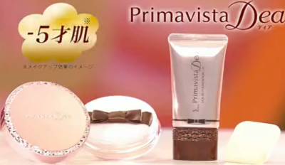 PrimavistaDea(プリマヴィスタディア)
