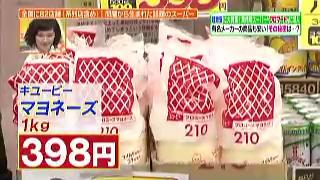 キューピー、マヨネーズ(1kg)