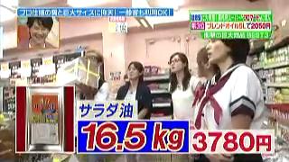 サラダ油(16.5kg)
