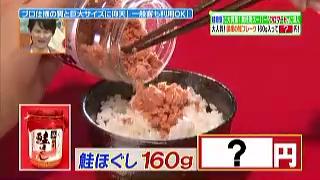 鮭ほぐし(160g)