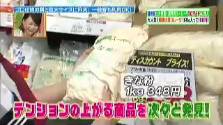 きな粉(1kg)