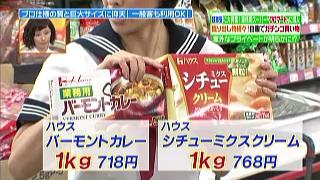 ハウス、シチューミックスクリーム(1kg)、バーモントカレー(1kg)