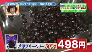 冷凍ブルーベリー(500g)