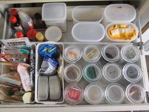 プラスチックケースで仕切る収納術