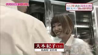 大本紀子さん(広島県、会社員)