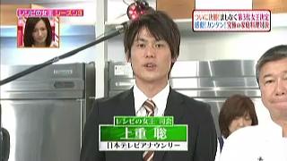司会(MC)、上重聡(日本テレビアナウンサー)