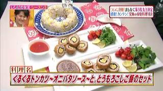 「くるくるトンカツ~オニバタソース~と、とうもろこしご飯のセット」のレシピ
