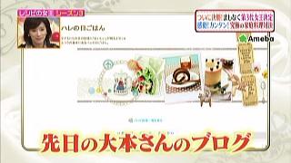 大本紀子さんのブログg