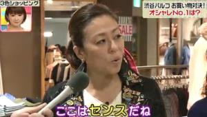 RICAKOのファッションセンス