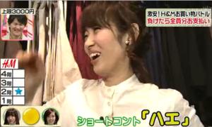 坂下千里子のショートコント「蠅」
