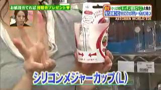 シリコンメジャーカップ(L)