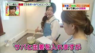 鯖料理のレシピ