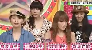 SPEED(島袋寛子、今井絵理子、上原多香子、新垣仁絵)