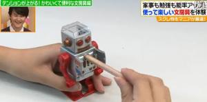 ブリキのロボットの様な鉛筆削り