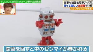 動きだす、ロボットペンシルシャープナー